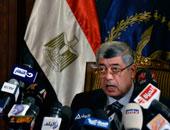 بدء مؤتمر وزير الداخلية لإعلان تفاصيل سقوط المتورطين فى حادث الفرافرة