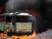 مقتل 35 شخصا فى حريق بحافلة رحلات فى وسط الصين