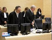 المحكمة الجنائية الدولية تبحث عن انطلاقة جديدة بعد 20 عاما على معاهدة روما