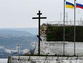 روسيا تطعن على قرارين لمحكمة لاهاى حول تعويض أوكرانيا بسبب القرم