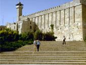 بالصور. . تعرف على مدينة الخليل الفلسطينية بعد ضمها لـ التراث العالمى