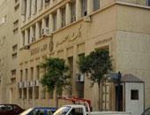 أماكن وأرقام هواتف فروع بنك مصر بمحافظة أسوان