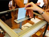 انتخابات رئاسية بجمهورية الجبل الأسود اليوم