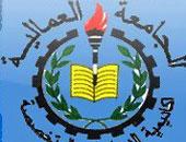 فيديو.. طلاب الجامعة العمالية فرع أسيوط يطالبون بالبكالوريوس بدلا من الدبلوم