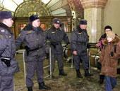 مقتل فتاة على يد شاب مسلح بمنشار آلى فى بيلاروسيا