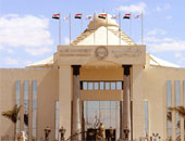 اليوم.. الحكم النهائى فى قضية أرض توسعات جامعة مصر للعلوم