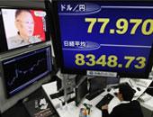 أسهم اليابان تنخفض صباحا مع انتظار السوق نتائج شركات كبرى