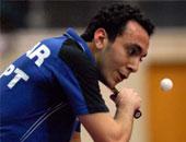 محمد البيلى يفوز بأولى مبارياته ببطولة عمان الدولية لتنس الطاولة