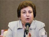ناشطة إيرانية حائزة على نوبل للسلام تحث الإيرانيين على مواصلة الاحتجاج