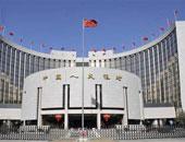 المركزي الصيني: النمو الاقتصادي متين رغم ضغوط ضخمة