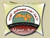 """""""الصحفيين العرب"""" يرحب بإطلاق سراح رئيس اتحاد الصحفيين السودانيين"""