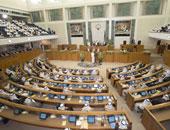 """مجلس الأمة الكويتى يوافق على 9 اتفاقيات منها اتفاقية مع """"الناتو"""""""