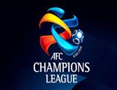 إقامة منافسات دورى أبطال آسيا لمنطقة الشرق في قطر