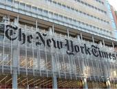 ثلاثة ملايين مشترك فى نيويورك تايمز رغم تراجع الأرباح والإعلانات