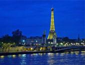 منطقة جديدة للمطاعم فى باريس
