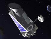 تلسكوب كبلر يرصد أربعة كواكب غامضة وحيدة فى الفضاء السحيق