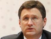 وزير الطاقة الروسى: أسعار النفط مستقرة نسبيا والتقلبات منخفضة