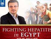 """عمرو الليثى يستكمل حملة علاج """"الكبد الوبائى"""" فى الولايات المتحدة"""