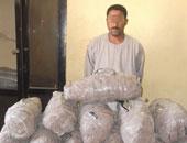 """عامل حلوان """"تاجر فى المخدرات وكمان غشها"""".. والنيابة حبسته 4 أيام"""