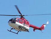 """مؤسسة """"سيكورسيكى""""تورد الجيل الجديد من المروحيات الرئاسية للجيش الأمريكى"""