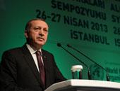 تركيا توقف أنشطة منظمة إنسانية كبرى تساعد متضررى سوريا داخل أراضيها