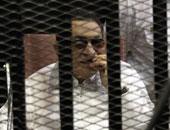 هتاف داخل جلسة محاكمة القرن تطالب بإعدام مبارك
