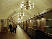 ابتكار روسى لمنع انهيار أنفاق المترو