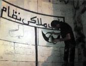 علا البابلى تكتب: بين ثنيات جدران شوارعنا.. الشوارع غاضبة