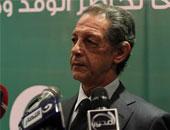فؤاد بدراوى: ذكرى زعماء الوفد الثلاثة عزيزة على قلوب المصريين