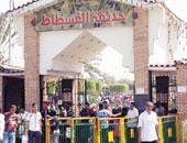 حديقة الفسطاط تستقبل 15 ألف زائر منذ أول أيام العيد