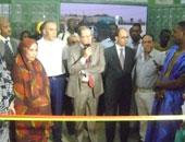 """""""الثقافى المصرى بنواكشوط"""" يكرم 51 صحفية موريتانية"""