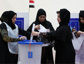 المفوضية العراقية تعلن الانتهاء من نتائج الانتخابات البرلمانية