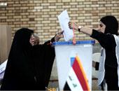 المحكمة الاتحادية فى العراق تصادق على نتائج الانتخابات البرلمانية
