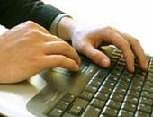 """""""الأيكان"""" تدرس سبل الرد على الاستخدام غير المشروع لأنظمة الأنترنت"""