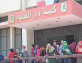 عميد دار علوم القاهرة: ماحدث بامتحان النقد الأدبى خطأ وارد ونحقق للوقوف على أسبابه