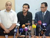 """غدا..مؤتمر لـ""""6 أبريل"""" لإعلان تصعيدهم ضد قانون التظاهر"""