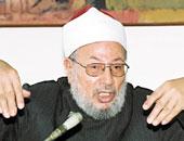 تأجيل دعوى سحب الجنسية المصرية من يوسف القرضاوى لجلسة ١ يناير