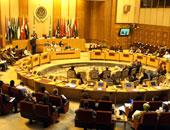 الشروط المطلوبة لمِنح منظمة المرأة العربية فى العلوم الاجتماعية لعام 2015