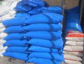 ضبط 17 طن أسمدة مدعمة قبل بيعها فى السوق السوداء بالبحيرة
