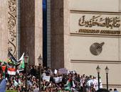 القضاء الإدارى ينظر  اليوم دعوى بطلان انتخابات نقابة الصحفيين