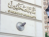 """أيمن عبد المجيد: حكم القضاء بأحقية الصحفيين فى تقاضى البدل """"تاريخى"""""""