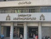 """اليوم.. الجنايات تستأنف محاكمة 227 متهما بقتل """"سيد وزة"""" عضو 6 إبريل وآخرين"""