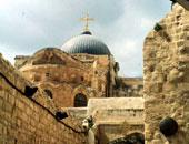 إطلاق مشروع لترميم أرض كنيسة القيامة فى القدس