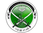 """الجماعة الإسلامية:نرفض دعوة """"تحالف الإخوان"""" بالتظاهر أمام """"الاتحادية"""""""