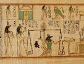 ديلى بيست: المصريون القدماء أفضل أطباء عرفهم العالم