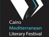 تأجيل انطلاق مهرجان القاهرة الأدبى إلى سبتمبر المقبل