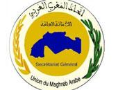 تونس تؤكد تمسكها بحتمية بناء اتحاد المغرب العربى