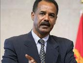 إريتريا تدعو إلى رفع العقوبات المفروضة ضدها بعد توقيع الاتفاق مع إثيوبيا