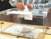 إحالة دعوى إلغاء قرار دعوة الناخبين لانتخابات البرلمان للمفوضين