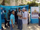 تعرف على شروط الإقامة بالمدن الجامعية بجامعة عين شمس × 10 معلومات